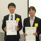 横浜ゴム、ゴム技術の研究で日本ゴム協会 優秀論文賞を受賞