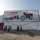 ヤマハ、ナイジェリアに再参入…二輪新工場を開業