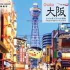 香港航空、大阪線を開設へ…7月15日から