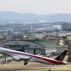 三菱航空機「MRJ」飛行試験2号機が初飛行