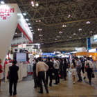 【CEATEC 2018】345社・団体が初出展して10月16日開幕