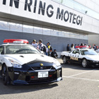 GT-R vs NSX、スーパーカーパトカーがサーキットで競演…SUPER GT 最終戦