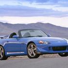 ホンダ S2000 と インテグラ、米国でリコール…ブレーキに不具合