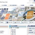 【東京国際航空宇宙産業展13】日本通運、輸送事例などを紹介