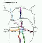 名古屋高速「高速4号東海線六番北~木場間」11月23日開通により、全線開通