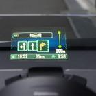 【ストラーダ R300WD インプレ前編】先進機能で安心・安全の使い勝手をさらに高めた売れ筋ナビ