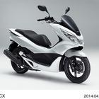 ホンダ、スクーターPCXとPCX150をフルモデルチェンジして発売へ…フロント・リアカウルを新設計