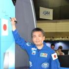 【宇宙博2014】若田宇宙飛行士、「きぼう」実物大モデルにサイン…宇宙エレベーターにコメントも