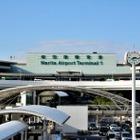 【エコプロダクツ14】成田国際空港、6者共同で空港での環境取り組みを紹介