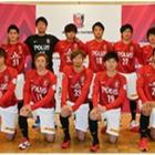 DHLジャパン、Jリーグ・浦和レッズのパートナーシップ契約を2年間更新