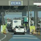 『ETC2.0』とは…次世代ETCが目指す未来の道路交通