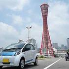 神戸でワンウェイ方式のEVカーシェア…最大20か所で利用可能に