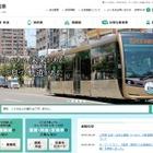 阪堺電軌、上町線住吉~住吉公園間を廃止へ…来年1月