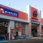 オートバックス楽天市場店、購入商品の店舗受取・取付サービスを開始