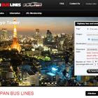 ウィラートラベル、インバウンド向け高速バス検索・予約サイトを新設