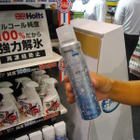 【DIYショー15】「女性も使いやすい」解氷剤と燃料添加剤…武蔵ホルト