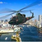 富士重、陸自向け新多用途ヘリコプター開発へ…試作請負契約を締結