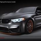 BMW M4 GTS、軽量コンセプトのディティールを見る[動画]