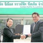 住友電工、タイの交通管制システムメーカーとITS分野で提携