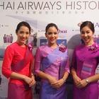 【ツーリズムEXPO15】フライトの快適さを体感…タイ国際航空で魅惑のひと時