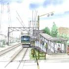 JR東日本、南武支線の新駅名称を「小田栄」に決定…来年3月開業へ
