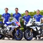 「サーキット最速の R1 を証明したい」ヤマハ社員チームが鈴鹿8耐に賭けた想い