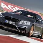 【東京モーターショー15】BMW M4 に「GTS」…3.0直6ターボは500hpに強化
