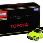 【東京モーターショー15】トヨタの小型FRコンセプト「S-FR」、早くもトミカに…会場で販売