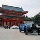 世界のブガッティが京都に集う…ブガッティミーティング、13日まで開催