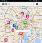 三菱自動車、電動車両サポート会員向けアプリを改良…充電スポットの満空情報を提供
