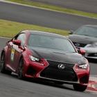 レクサス RC F & IS F、ワンメイクドライビングレッスン…12月14日 富士