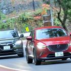 【マツダ CX-3 & ホンダ ヴェゼル】日常使いから郊外レジャーまで…4WDディーゼルと2WDハイブリッドを乗り比べ