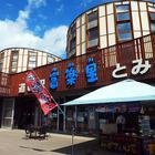 近畿日本ツーリストが「道の駅元気プロジェクト」…異業種とコンソーシアムを組織