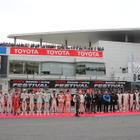 【トヨタ GAZOOレーシングフェス15】4万2000人が来場、トミ・マキネン氏も登場し大盛況