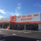 オートバックスわかやま布引、11月26日新規オープン…和歌山県内7店舗目