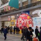 【名古屋モーターショー15】閉幕、入場者は昨年を上回る20万3500人