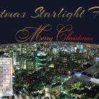 本田航空、東京の夜景を堪能する「クリスマススターフライト」を実施