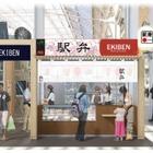 JR東日本、パリ鉄道駅での駅弁販売を来春に延期へ…同時多発テロ受け