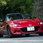 新型 ロードスター、日本自動車殿堂カーオブザイヤーを受賞…マツダ本社で授賞式