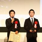 音や熱など五感に訴えるメッセージが発信できた…映文連アワード受賞 カワサキ Ninja H2 動画