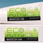 関西ペイント、プラスチックの補修に最適な環境配慮型スチレンフリーパテを発売
