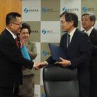 日本自動車研究所、タイ工業省と人材育成に関する覚書を締結