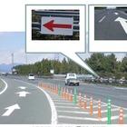 高速道路の逆走対策を優先的に進める箇所を追加…高速道路各社
