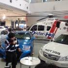 トヨタとホンダ、ドクターヘリ連携の「救急自動通報システム」を試験運用