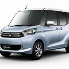 三菱 eKスペース、特別仕様車スタイルエディションを発売…予防安全技術を装備
