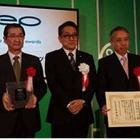 【エコプロダクツ15】日本郵船、パフォーマンスマネジメントシステムで国土交通大臣賞を受賞