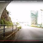 自転車の車載カメラがとらえた、ゆいレール延伸工事区間と那覇・浦添の起伏