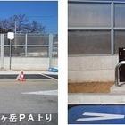 中央道八ヶ岳PAと谷村PAで電気自動車用急速充電サービス開始