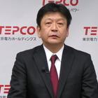東京電力、電力自由化に向けた新料金プラン・新サービスを発表