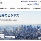 住友商事、世界最大のトレーラーメーカー 中国CIMC車両へ12億円を出資